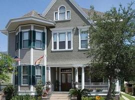 1896 O'Malley House, vacation rental in New Orleans