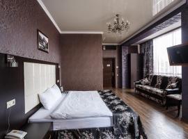 Verona Hotel, отель в Ессентуках