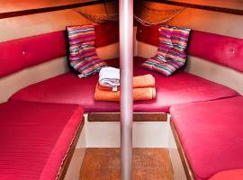 VRS - Low Cost Beach Boat, boat in Vila Nova de Gaia