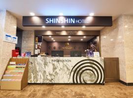 Shin Shin Hotel, hotel in Busan
