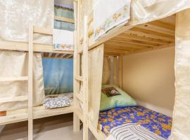 Hostel Rus Annino, hotel in Moscow