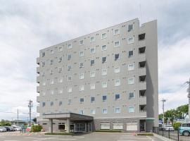 Nasu Mid City Hotel, hotel in Nasushiobara