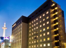 Dormy Inn Premium Kyoto Ekimae Natural Hot Spring, hotel low cost a Kyoto