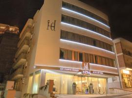 Hotel Sanmarino iDesign, отель в Сан-Марино
