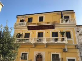 Forentum Suite, hotel in Lavello