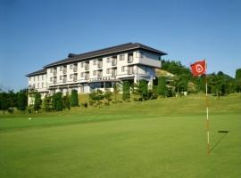 우츠노미야에 위치한 호텔 Utsunomiya Inter Resort Hotel & Golf Tsuru Country Club