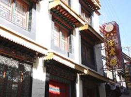 Tashitakge Hotel Lhasa, hotel near Lhasa Railway Station, Lhasa