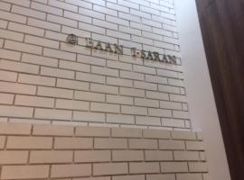 방콕에 위치한 홈스테이 Baan I-Saran