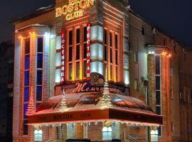 Club Hotel Boston, hotel in Bryansk