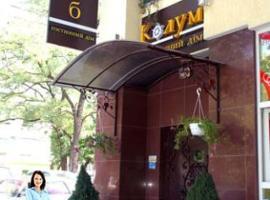 Hotel Kolumb, отель в Мариуполе