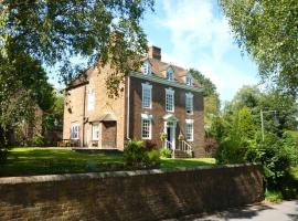 Calcutts House, hotel near Ironbridge Gorge, Ironbridge