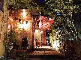 Roku Hostel Hiroshima, affittacamere a Hiroshima