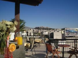 Apollo Hotel, hotel near Gazi - Technopoli, Athens