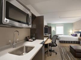 Home2 Suites by Hilton Philadelphia Convention Center, hotel near Rocky Steps, Philadelphia