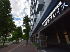 Hotel Hakata Place, hotel in Fukuoka