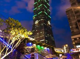 思泊客台北101,台北信義區的飯店