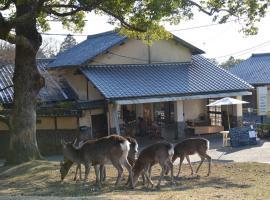 The Deer Park Inn, affittacamere a Nara