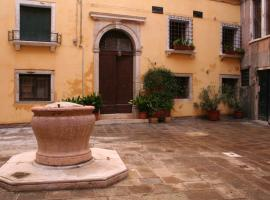 Casa Carlo Goldoni, self catering accommodation in Venice