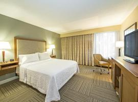 Hampton Inn Philadelphia-Airport, hotel near Philadelphia International Airport - PHL,
