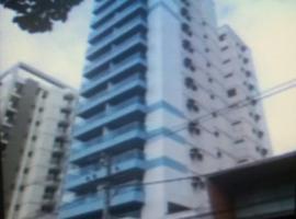 Apart Quartier Latin Hotel, hotel near Canto Beach, Vitória
