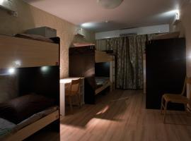 Infinity Hostel, hotel in Ufa
