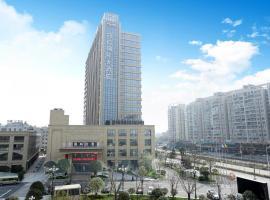 New Century Hotel Yiwu, hotel in Yiwu