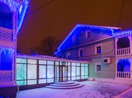 Palisad Hotel, hotel in Vologda
