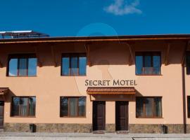 Complex Kris, hotel in Nova Zagora