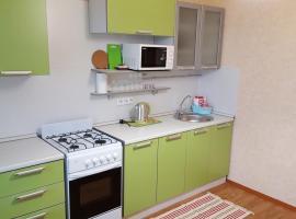Апартаменты GrInn 15 на Коммунальной, апартаменты/квартира в Пскове