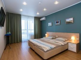 Sibgat Apartments, апартаменты/квартира в Казани