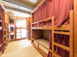 GrapeHouse Koenji, hostel in Tokyo