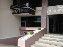Center Patos Hotel, hotel in Patos de Minas