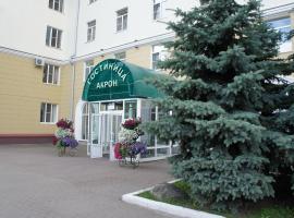 Гостиница Акрон, отель в Великом Новгороде