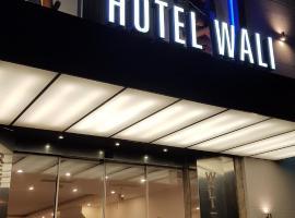Wali's Hotel, hotel en Bielefeld