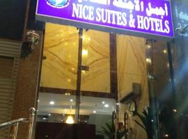 Nice Suites & Hotels, apartment in Mecca