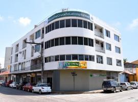 Hotel Plaza 24、サンタ・クルス・デ・ラ・シエラのホテル
