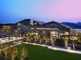 Hilton Ningbo Dongqian Lake, hotel 5 estrellas en Ningbo