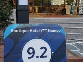 부산 부산역 근처 호텔 YTT Hotel Nampo