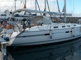 Barco Akilina Las Galletas, boat in Las Galletas