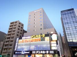 リッチモンドホテル東京水道橋、東京にある東京ドームの周辺ホテル