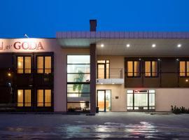 A.V.Goda, hotel near Open Air Museum of the Centre of Europe, Vilnius