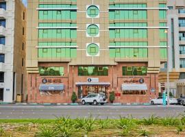 AG Hotel, отель в Абу-Даби