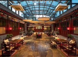 Shichahai Sandalwood Boutique Hotel Beijing, hotel in Beijing