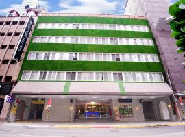 MOSHAMANLA Hotel-Main Station, hotel v Taipeju