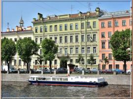 Anichkov Apartments, hotel near Faberge Museum, Saint Petersburg