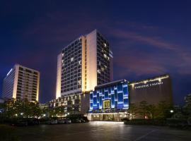 Paradise Hotel Busan, отель в Пусане