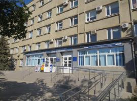 Гостиница  УДПО, отель в Оренбурге