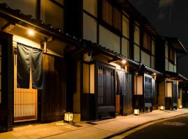 Villa The Besso Soso Kyoto Kioto