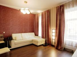 Apartment na Naberezhnoy Kutuzova, hotel near Summer Garden, Saint Petersburg