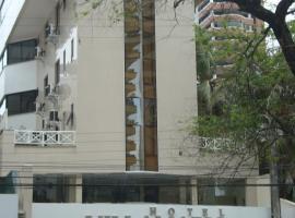 Hotel Villamaris, hotel en Fortaleza